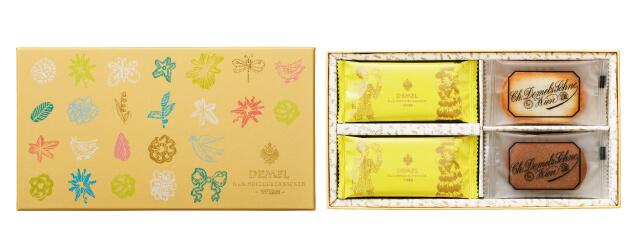 新商品ピスタチオクッキーが包装されている写真